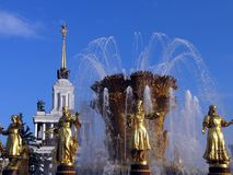 Fountain with gold girls Stock Photos