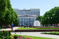 Fountain at Gomel Regional Library named after Lenin, Pobeda Squ Stock Image