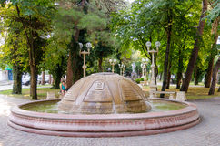 Fountain with a history of Gelendzhik Stock Photo