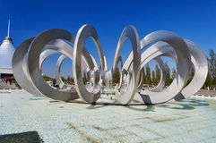 Fountain Horseshoe and Wheel in Astana Stock Images