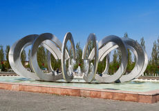 Fountain Horseshoe and Wheel in Astana Royalty Free Stock Image