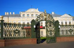 Fountain House, Moika river embankment. Saint-Petersburg, Russia Stock Photos