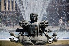 Free Fountain In Yerevan Stock Photo - 42899180