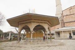 The Fountain inside Hagia Sophia. At the entrance stock photos