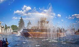 Fountain Kamenny Tsvetok with rainbow Royalty Free Stock Image
