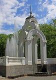 Fountain in Kharkiv. The Mirror Stream fountain in Kharkiv, Ukraine Stock Image