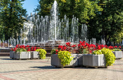 Fountain in Kronvalda Park Royalty Free Stock Photo