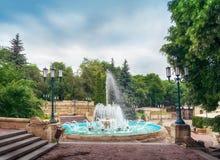 Fountain at the Kurortniy Glavny Park entrance. Essentuki, Rus Stock Photos