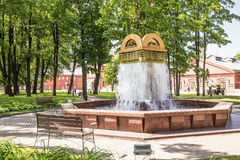 Fountain with the logo of the State Enterprise Vodokanal of St. Petersburg Stock Images