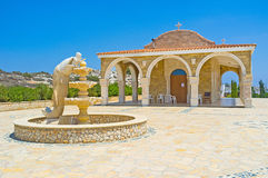The fountain. The modern Ayios Epifanios chapel decorated with the scenic fountain, Ayia Napa, Cyprus royalty free stock photos