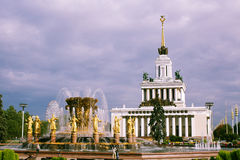 Fountain in Moscow Royalty Free Stock Images
