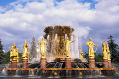 Fountain in Moscow Stock Images