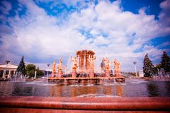 Fountain in Moscow, ENEA Royalty Free Stock Image