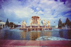 Fountain in Moscow, ENEA Royalty Free Stock Photography