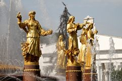 Fountain in Moscow exhibition centre Stock Photography