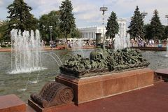 fountain in Moscow in the park stock photo