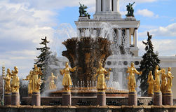 Fountain in Moscow Peoples Friendship Stock Images