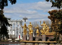 Fountain in Moscow Peoples Friendship Stock Image