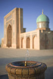 Fountain and mosque. This place is called Hasti-Imam mosque. Location Tashkent, Uzbekistan. Focus on the fountain front, mosque is in the background softly out Stock Photography