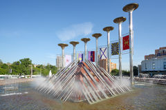 Fountain Music of Glory with dynamic color Royalty Free Stock Photo