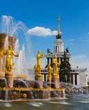 Fountain of nation friendship in Moscow Royalty Free Stock Image