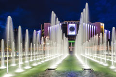 Fountain at National Palace of Culture in Sofia in the night Stock Photo