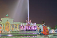 Fountain in National Park of Kazakhstan, Almaty Stock Photography