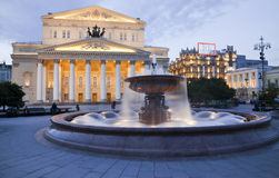 The fountain near the Great theatre  Moscow, Russia Stock Images