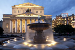 The fountain near the Great theatre  Moscow, Russia Stock Photo