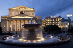 The fountain near the Great theatre, Moscow, Russia Royalty Free Stock Photos