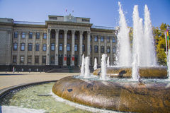 Fountain near House of assembly  Krasnodar Stock Photography