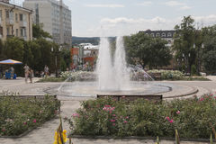 Fountain near the library Gorky in Pyatigorsk, Russia Stock Images