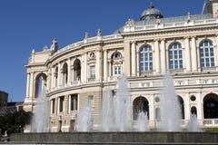 Fountain near Opera House. In Odesa, Ukraine Royalty Free Stock Image