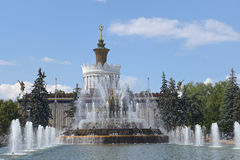 Fountain near the Ukraine Pavilion at VDNKh, All-Russian Exhibition Centre, Moscow Stock Images