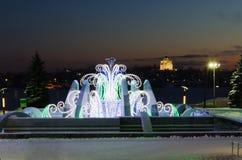 Fountain with New Year's illumination Royalty Free Stock Photo