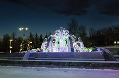 Fountain in  with New Year's illumination Stock Images