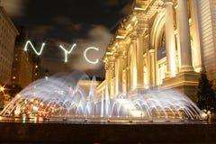 Fountain at NYC  Royalty Free Stock Photos
