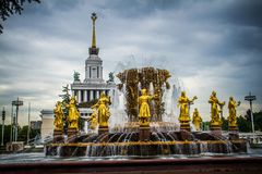 Fountain Of Friendship Of Peoples Royalty Free Stock Images