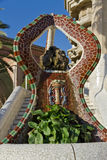 Fountain at Parc Guell Royalty Free Stock Photography