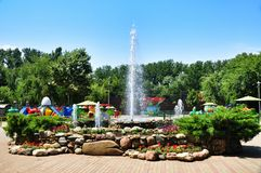 The fountain in the park. The fountain at the amusement Park. Krasnodar. Russia Stock Photo