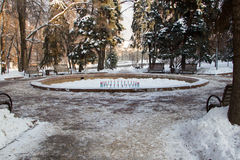 Fountain in the park in the winter Royalty Free Stock Photography