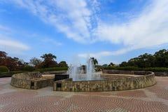 Fountain of peace at Nagasaki Peace Park Royalty Free Stock Images