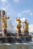 The Fountain of People's Friendship. VVC, Moscow Stock Image