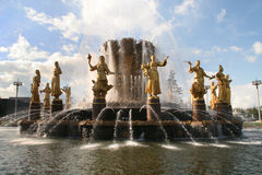 The Fountain of People's Friendship. VVC, Moscow Stock Photography