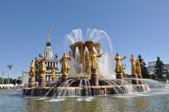 Fountain of Peoples Friendship in Moscow Royalty Free Stock Photography