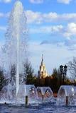 Fountain on Poklonnaya Hill, Russia Stock Image