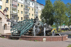 Fountain on the Pyotr Yershov square in Tobolsk, Russia. Tobolsk, Russia. The fountain Miracle Yudo Fish Whale, a character of the famous fairy-tale poem The Royalty Free Stock Photography
