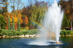The fountain and rainbow in Mezhigirya Royalty Free Stock Photography