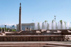 Fountain on Republic Square in Almaty, Kazakhstan Stock Images