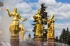 Fountain of the Republics 3, Moscow, Russia Stock Photo